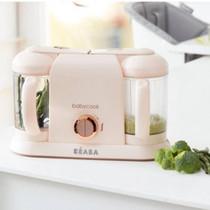 Babycook® Plus Limited Edition Rose Gold Beaba