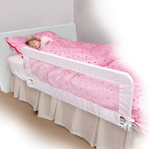 Dreambaby Phoenix Bed Rail - White live