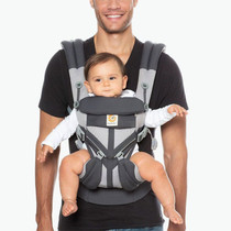 Ergobaby Omni 360 Cool Air Mesh From Newborn - Carbon Grey