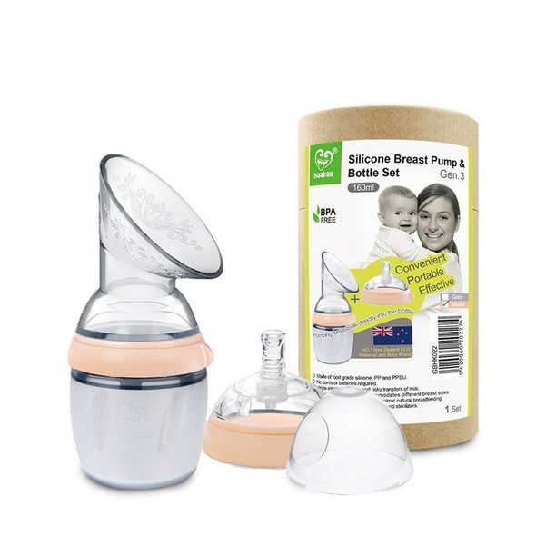 Haakaa Generation 3 Silicone Breast Pump 160ml & Bottle Set - Nude