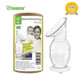 Haakaa Silicone Breast Pump with Suction Base 150ml