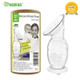 Haakaa Silicone Breast Pump 100ml with Suction Base