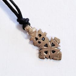 Fair Trade Coptic Cross Necklace from Ethiopia