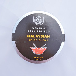 Malaysian Spice Blend from United States