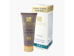 Health and Beauty firming collagen facial mask from Israel