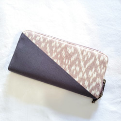 Fair trade cotton canvas and ikat wallet and credit card holder from Cambodia