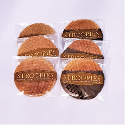 chocolate dipped Stroopwafel
