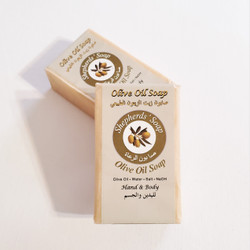 fair trade unscented olive oil soap from Palestine