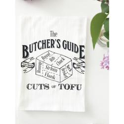 Tofu Butcher's Diagram screen printed 100% cotton kitchen dish towel made in USA