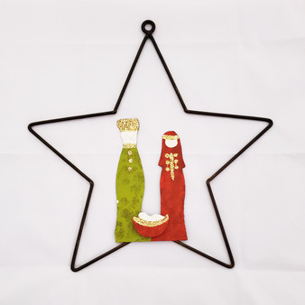 Fair Trade Hand Painted Rocking Nativity Set from Colombia