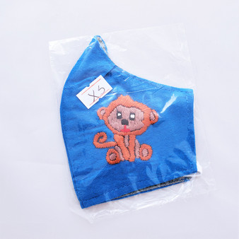 reusable embroidered cotton duckbill face mask for children from guatemala
