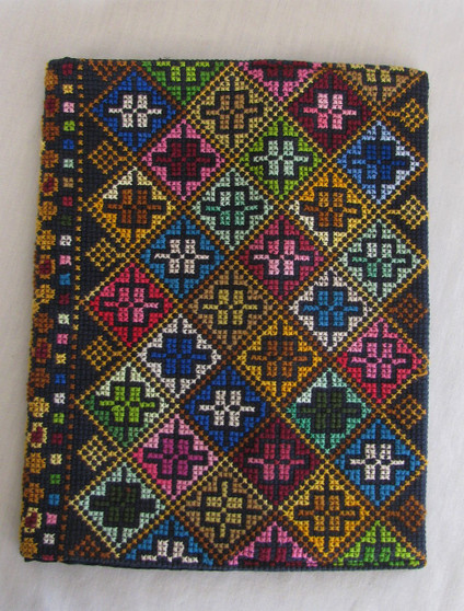 Fair Trade Bible Cover Made by Syrian Women