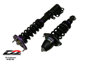 RS Coilovers #D-SC-04