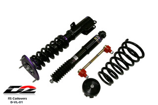 RS Coilovers #D-VL-01