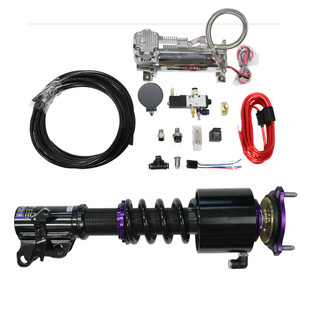 RS Coilovers w/ Front Air Cups + Gold Tankless Control System #D-NI-02-VACF-12+D2-ACK03