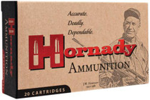 Hornady Custom .358 Winchester 200gr, InterLock Spire Point 20rd Box