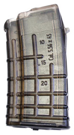 Arsenal 5.56 Bulgarian 30rd Magazine