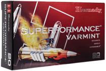 Hornady Superformance Varmint .17 Hornet 20gr, V-Max, 25rd/Box