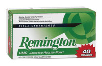Remington UMC .22-250 Remington 50 Grain Jacketed Hollow Point 40rd/Box