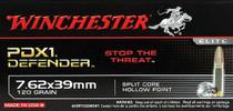 Winchester Supreme .30 06 Spring. 180gr, Razorback, 20rd Box