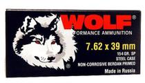 Wolf 7.62x39mm, 125 Gr, SP, Steel Case, 20rd/Box