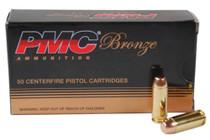 PMC Bronze Target 32ACP 71gr, FMJ, 50rd Box
