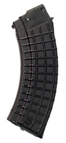 Arsenal 7.62x39 Bulgarian 40rd Magazine AK47