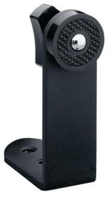 Leupold Binocular Tripod Adapter Fits All Leupold Binoculars Black