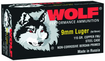 Wolf Handgun 9mm 115gr, Full Metal Jacket, 500rd/Case