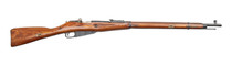 Russian Mosin Nagant M91/30 TULA Arsenal, 7.62x54R VG to Excellent Condition, Round Receiver, Heavy Preservative
