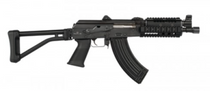 "Blackheart M92 AK Short Barrel Rifle, 7.62x39mm, 10"", Side Folder, ALL NFA RULES APPLY"