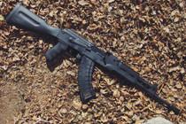 """F.A. Cugir M+M M10 762X39 16"""" Barrel Houge Carbine Stock"""