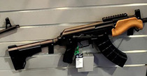 Century Arms Micro VSKA Pistol, American Made, Picatinny Top Rail, Birdcage Muzzle, Draco Style Handguard