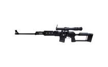 """Zastava M91 Sniper Rifle 7.62x54R 24"""" Barrel, POSP 4x24 Scope W/Mount, 10rd Mag"""
