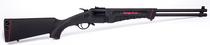 """Savage 42 Takedown- Compact,410 Ga, Takedown Action, 20"""" Bbl."""