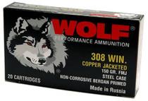 Wolf Performance 308 Win/7.62 NATO 145gr, Full Metal Jacket, Steel Case, 500rd/Case