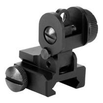 Aim Sports AR-15/M16 Flip Up Rear Sight Aluminum Black