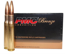 PMC Bronze 50 BMG Full Metal Jacket Boat-Tail 660gr, 10rd/Box