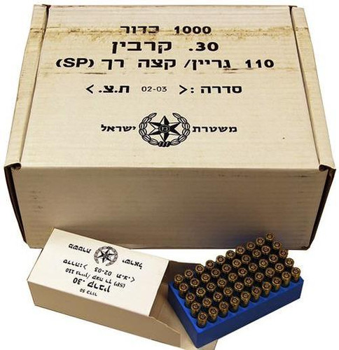 IWI .30 Carbine Ammo, 110gr, Soft Point, 1000rd/Case