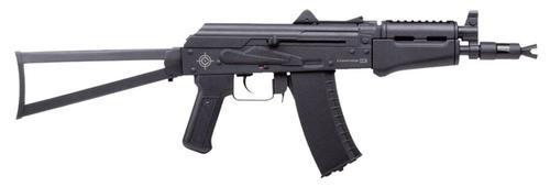 Crosman Comrade AK Air Rifle Semi-Auto .177 BB 22rd CO2 Black