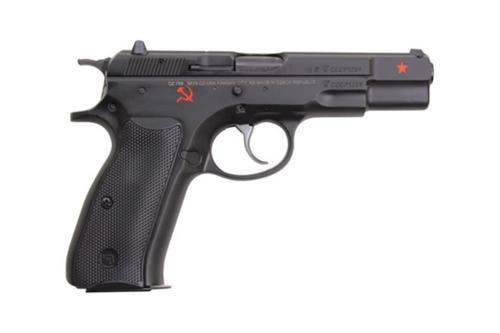 "CZ 75 B 9mm, Cold War Commemorative Limited Edition, 4.6"" Barrel, 16rd Mag"