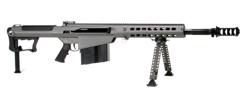 "Barrett M107A1 50 BMG, 20"" Barrel, Gray Cerakote Finish, Synthetic Stock, Front/Rear Flip Sights, 10Rd, 1 Magazine, Bipod, Pelican Hard Case"