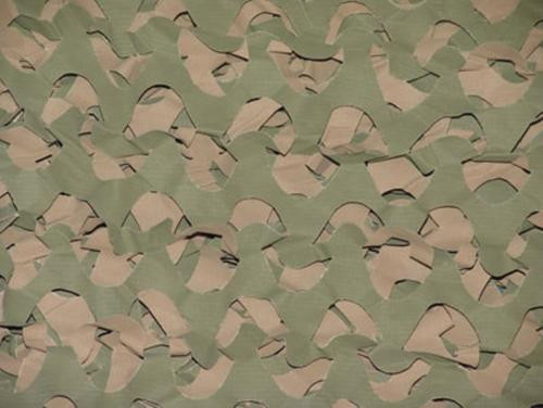 Camo Unlimited Tree Stand/Ground Cover Camouflage Netting