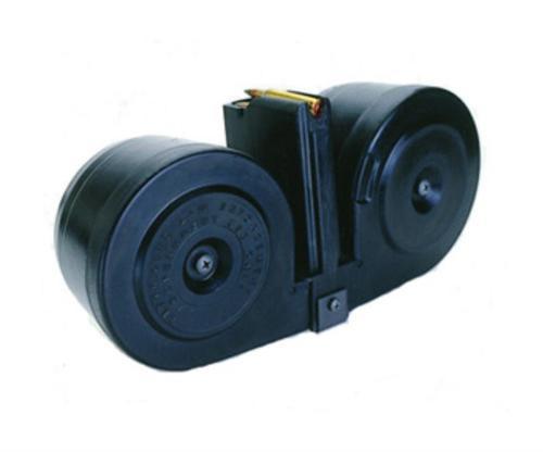Beta C-MAG M-16 5.56mm 100rd Drum, Black Cover
