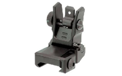 UTG Sight, Flip-Up Rear Sight, Low Profile, Fits Picatinny, with Dual Aiming Aperture, Black