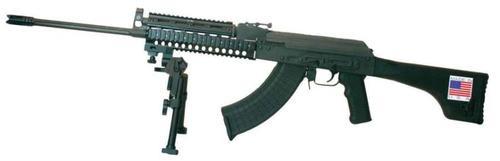 "I.O. M214 Sniper SA 7.62X39 22"" Barrel Synthetic Stock 30 Rd Mag"