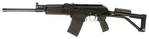 "FIME VEPR 12 Ga Semi-Auto Shotgun, 5rd, Folding Stock, 19"" Barrel, 3"" Chamber"