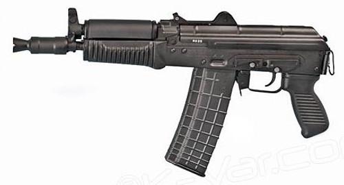 Arsenal SLR-106UR AK Pistol, 556/223, Rail, 5 Rnd Mag