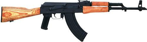 "F.A. Cugir Romanian GP WASR AK-47, 7.62X39 16"" Barrel Wood Stock, Flash Hider/Brake, 30 Rd Mag"