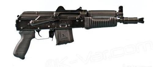 Arsenal AK74 Pistol 5.56/223 Black, 5 Rd Mag